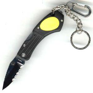 Buy G. Sakai  GS115BK Hotaru - Red LED. / Black at Country Knives.