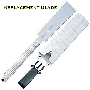 Buy Silky  SLK397-21 Replacement Blade, for HIBIKI 210 [Fine Teeth] - RYOBA at Country Knives.