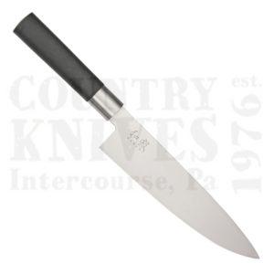 Kai6720C200mm Chef's Knife – Black Wasabi