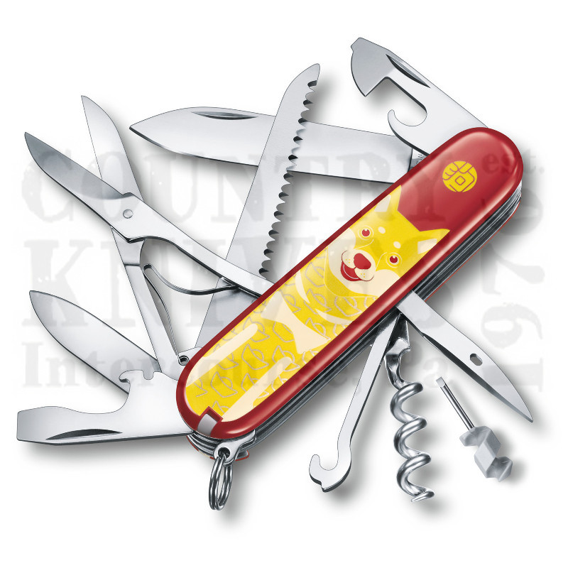Buy Victorinox Swiss Army 1.3714.E7 Huntsman - 2018 – Year of the Dog at Country Knives.
