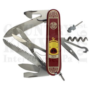 Buy Victorinox Swiss Army 1.3714.E8 Huntsman - 2019 – Year of the Pig at Country Knives.
