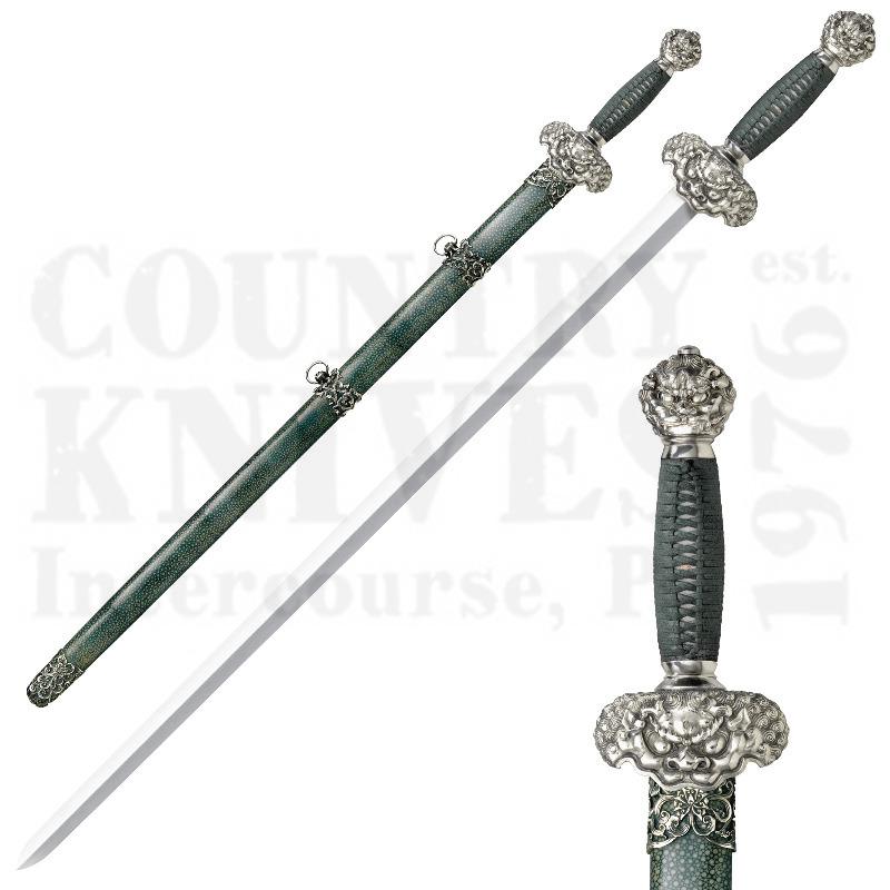 Buy Cold Steel  88RLG Jade Lion Gim -  at Country Knives.
