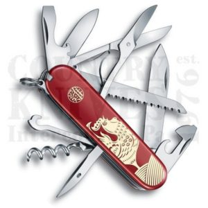 Buy Victorinox Swiss Army 1.3714.E6 Huntsman - 2017 – Year of the Rooster at Country Knives.