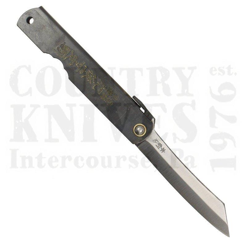 Buy Nagao Higonokami  HIGO07BL Higonokami - Laminated SK5 at Country Knives.