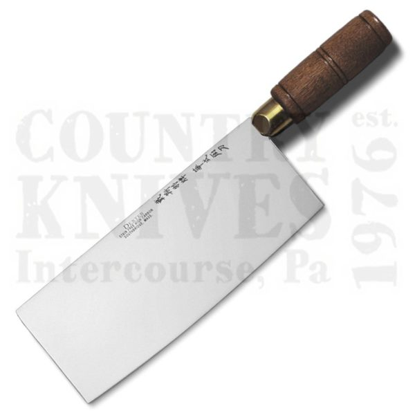 Buy Dexter-Russell  DR08020 Chinese Chef's Knife / Cleaver - Large at Country Knives.