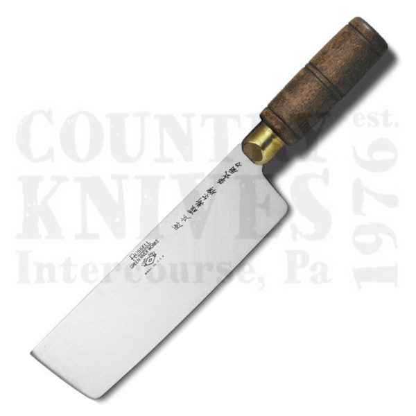 Buy Dexter-Russell  DR08030 Chinese Chef's Knife / Cleaver - Small at Country Knives.