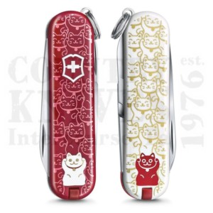 Buy Victorinox Swiss Army 0.6223.L2106 Classic SD 2021 - Lucky Cat  at Country Knives.